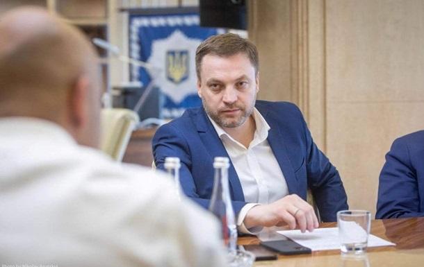 Монастырский представил свою команду в МВД