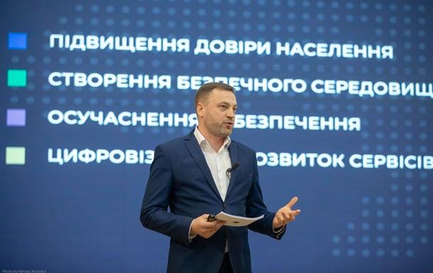 Глава МВД отменил покупку электрошокеров на 170 млн гривен