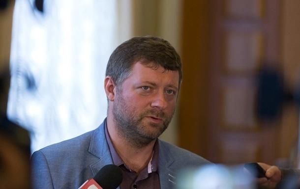 Корниенко рассказал, с чего начнет работу Верховная Рада