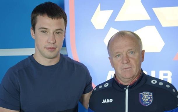 ПФК Львов объявил имя нового главного тренера