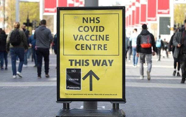 В Британии экс-военные планировали нападения на центры вакцинации - СМИ