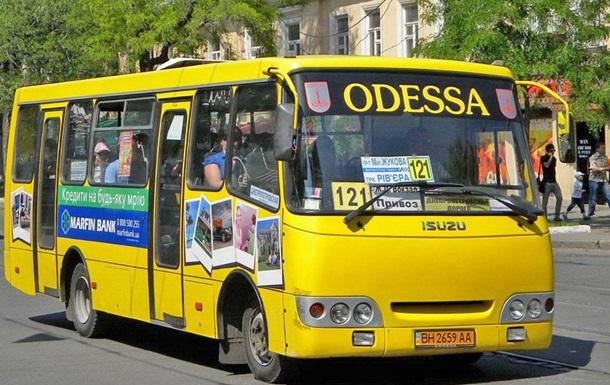 В Одессе дорожает проезд в маршрутках