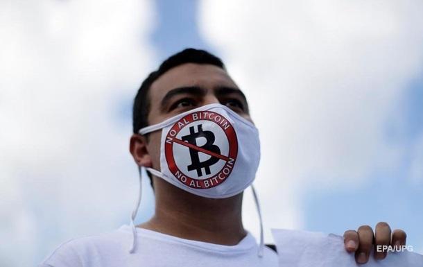 Сальвадор первым признал биткоин в качестве законного платежного средства