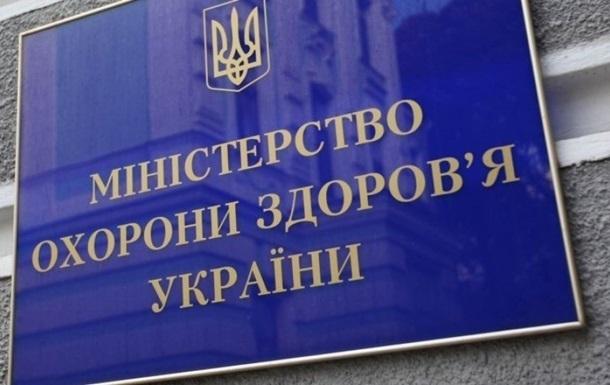 Украина получила $35,8 млн для уменьшения влияния коронавируса