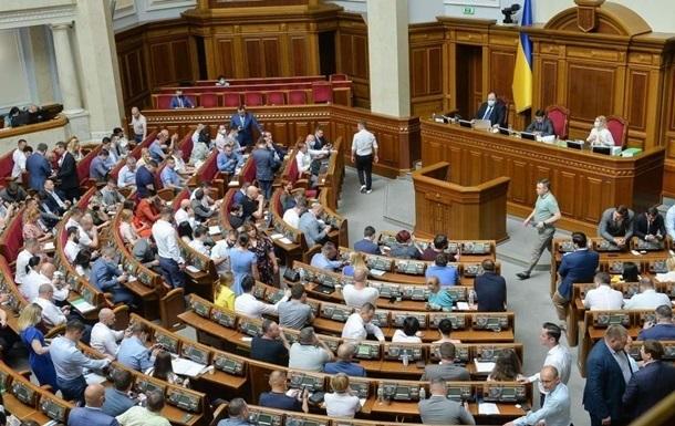 Разумков скликає позачергове засідання Ради