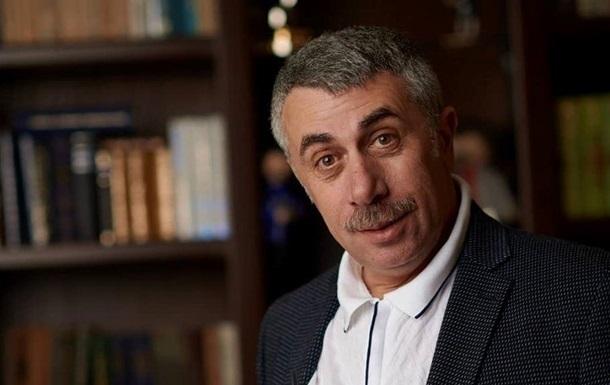Лікар Комаровський назвав протипоказання для COVID-вакцинації