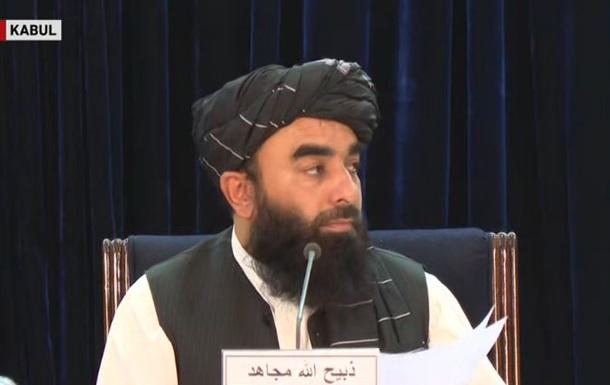 Талибан  назначил временное правительство