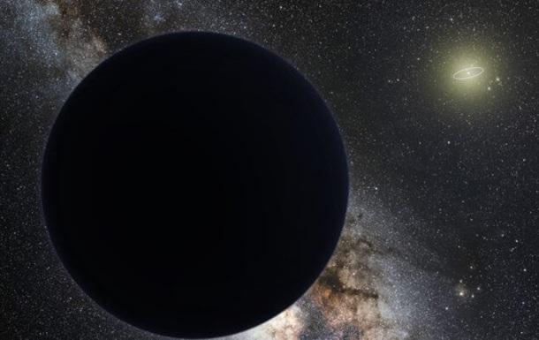Планета 9. Вчені наблизилися до розгадки