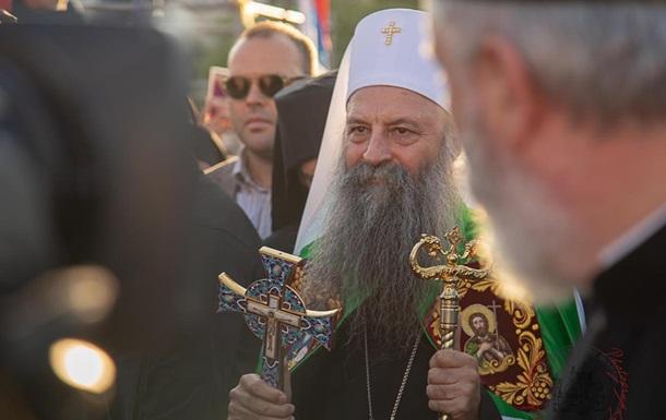 Патріарх Сербський Порфирій – справжній пастир нашого часу
