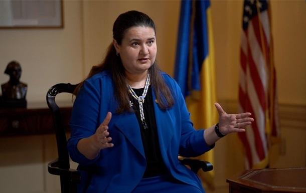 Посол застерегла нардепів від голосування за звернення до США