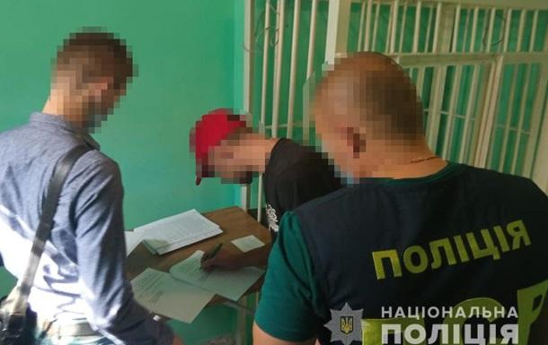Смотрящого  СІЗО підозрюють в організації каналу постачання наркотиків