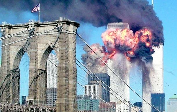 В США опознали еще двух жертв теракта 11 сентября