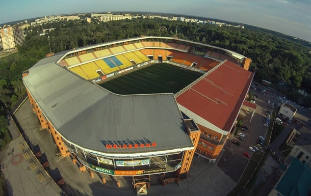 В Сумах продали стадион в 50 раз ниже рыночной стоимости