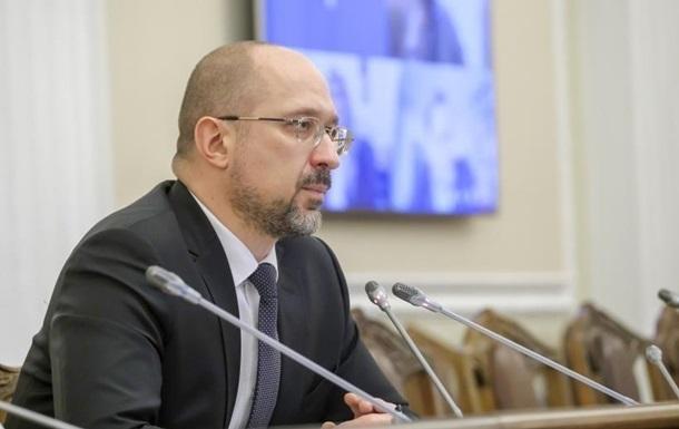 Украина на 80% готова к отопительному сезону - Шмыгаль