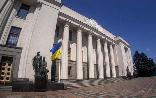 Зарплаты чиновников в госкомпаниях будут публичными: Рада приняла закон