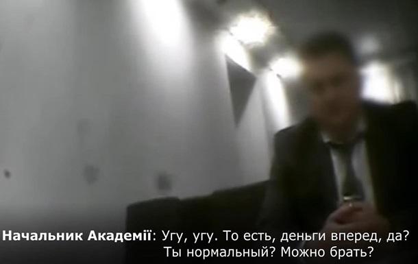 СБУ оприлюднила докази хабарництва в Льотній академії НАУ