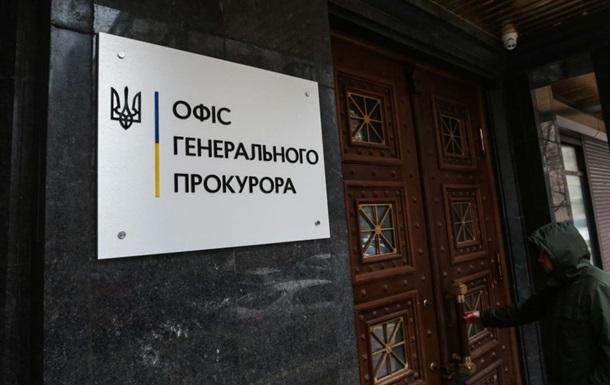 Украинец получил пять лет за вымогательство полмиллиона долларов