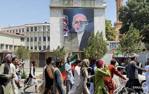 Президент Афганістану попросив вибачення в народу