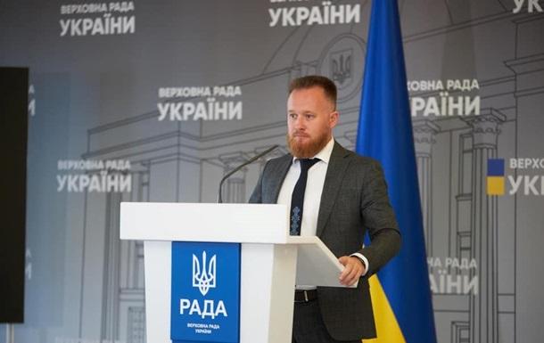 Нардеп отреагировал на заявление главы ВАКС о вмешательстве в правосудие