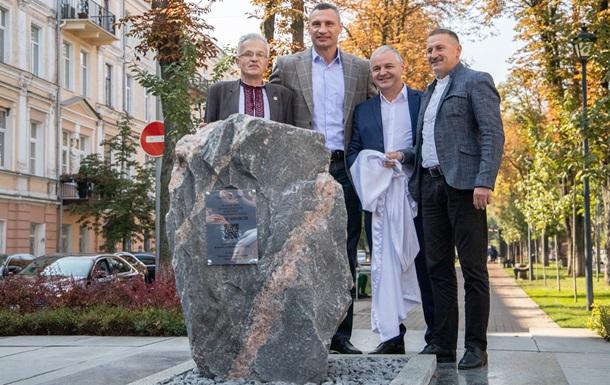 У Києві за участю Кличка заклали камінь на місці скульптурної композиції