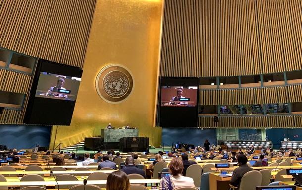ООН рассмотрит ситуацию на Донбассе