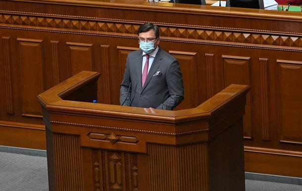 Кулеба озвучив прояв відмови від деокупації Криму