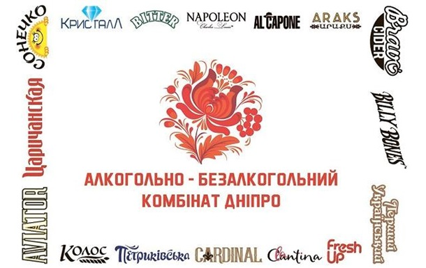 Осінні сюрпризи від АБК Дніпро