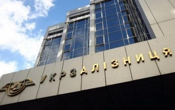 Для порятунку Укрзалізниці створили антикризовий штаб