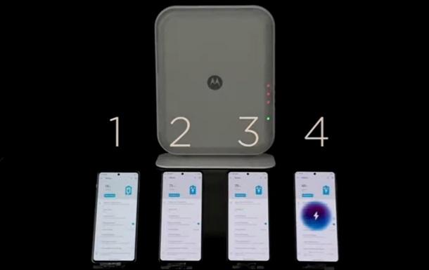 Motorola показала беспроводную  зарядку будущего
