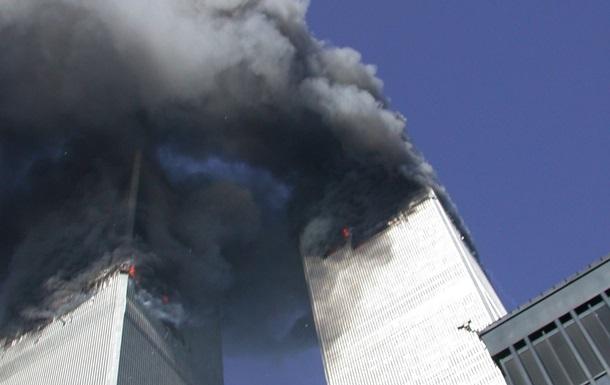 Теракт 9/11: появились неизвестные ранее фото