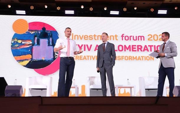 Кличко отримав нагороду від ProZorro за аукціони в Києві