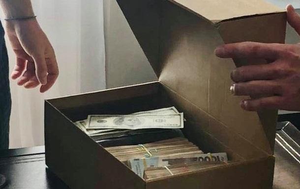 В Киеве обыскивают руководителей предприятия Спецжилфонд