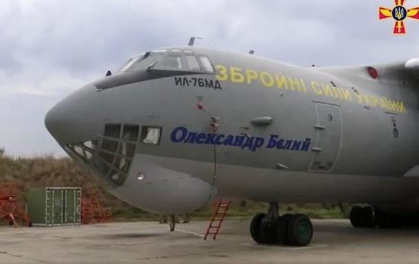 `Последняя рука спасения`: украинские пилоты об эвакуации из Кабула