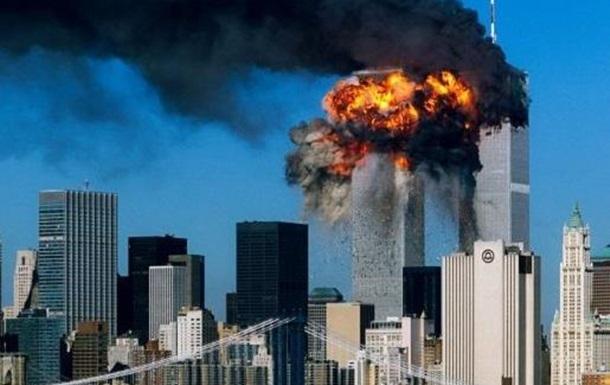 9/11 і нова Ялта