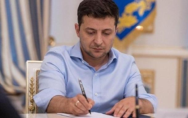 Зеленский подписал указ о соцгарантиях