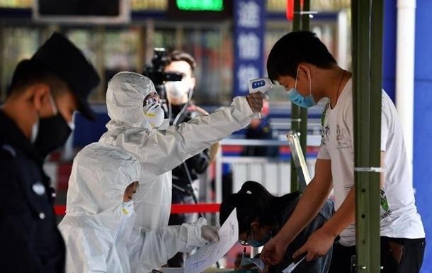 У Китаї виявлено нове вогнище зараження коронавірусом