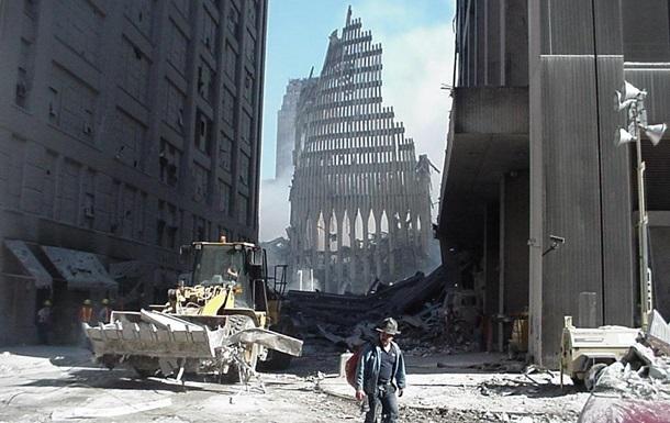 ФБР розсекретило перший документ про теракти 11 вересня
