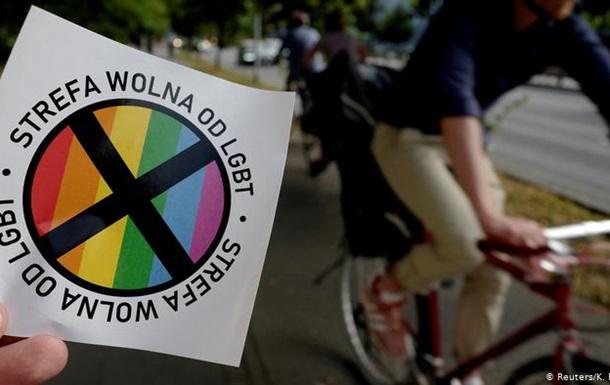 Фатальні наслідки : Єврокомісія карає копійкою гомофобні польські регіони