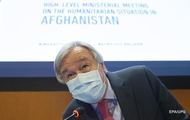 На міжнародній конференції збирають гроші для Афганістану