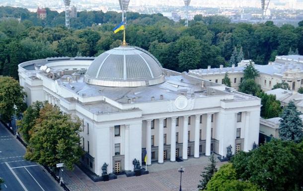 Рада получила документы о назначении выборов мэра Кривого Рога