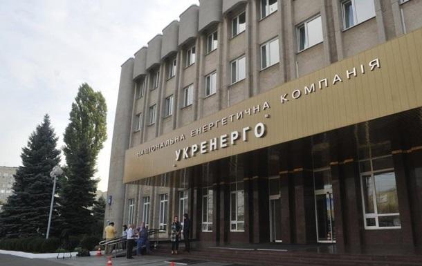 Запаси вугілля на складах ТЕС зросли - Укренерго