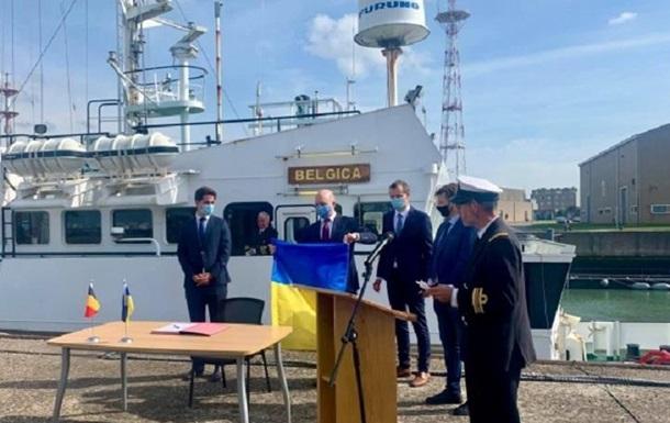 Бельгія передала Україні науково-дослідне судно