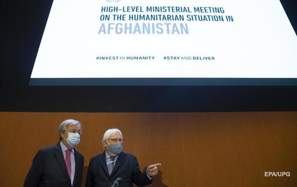 Участники конференции по Афганистану пообещали помощь более чем на $1 млрд