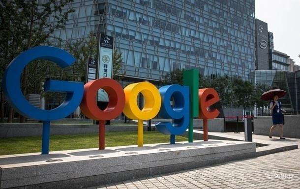 Южная Корея оштрафовала Google почти на $180 млн