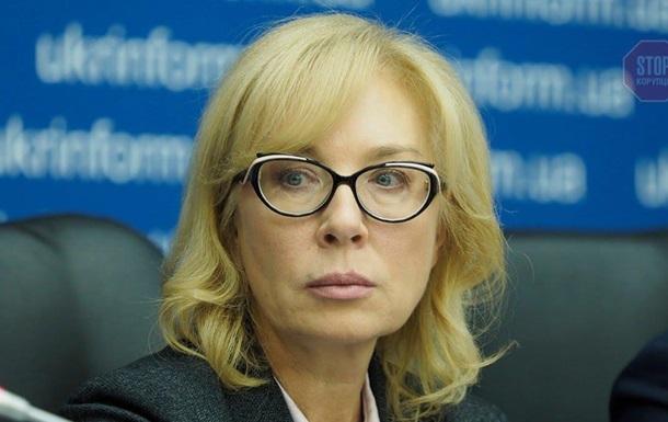 Жителів ОРДЛО погрозами змушують голосувати на виборах до Думи – Денісова.