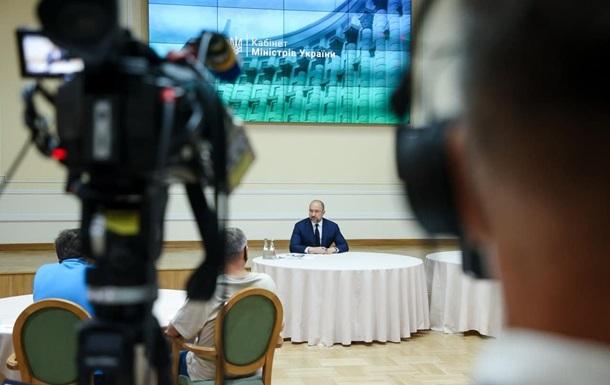Шмыгаль озвучил основные параметры бюджета-2022