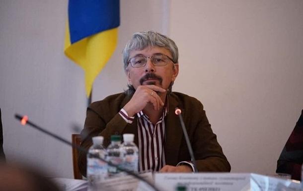 Переход на латиницу: Ткаченко предложил сначала выучить украинский