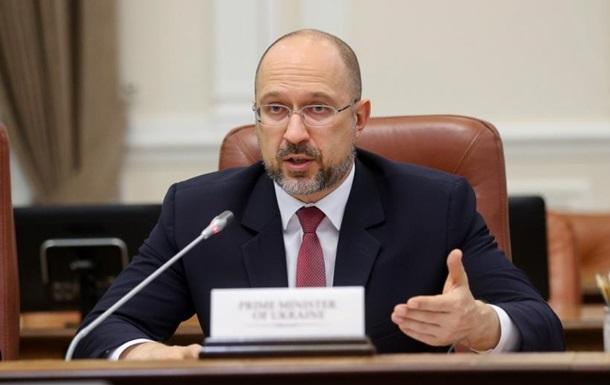 Шмигаль назвав суму інвестицій в Україну через інвестнянь