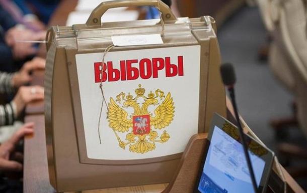 Вибори до держдуми РФ та участь у них Л/ДНР