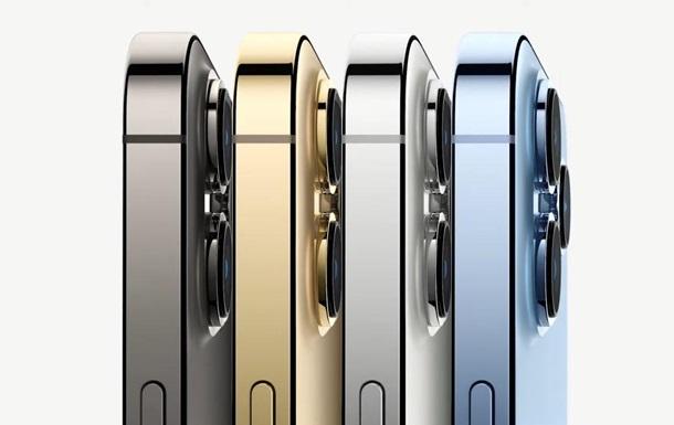 Смотреть онлайн-трансляцию Apple - презентация iPhone 13